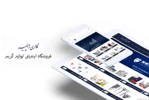 طراحی سایت فونیکس